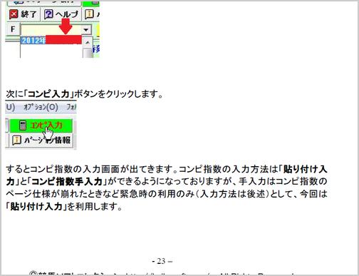 s_abc3(1)