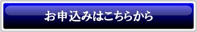 s_s_0905(1)